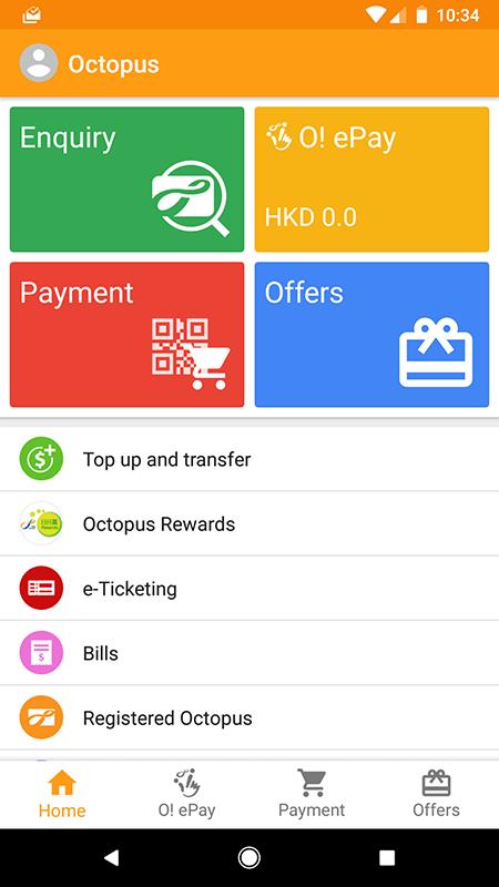 Octopus Payment Method