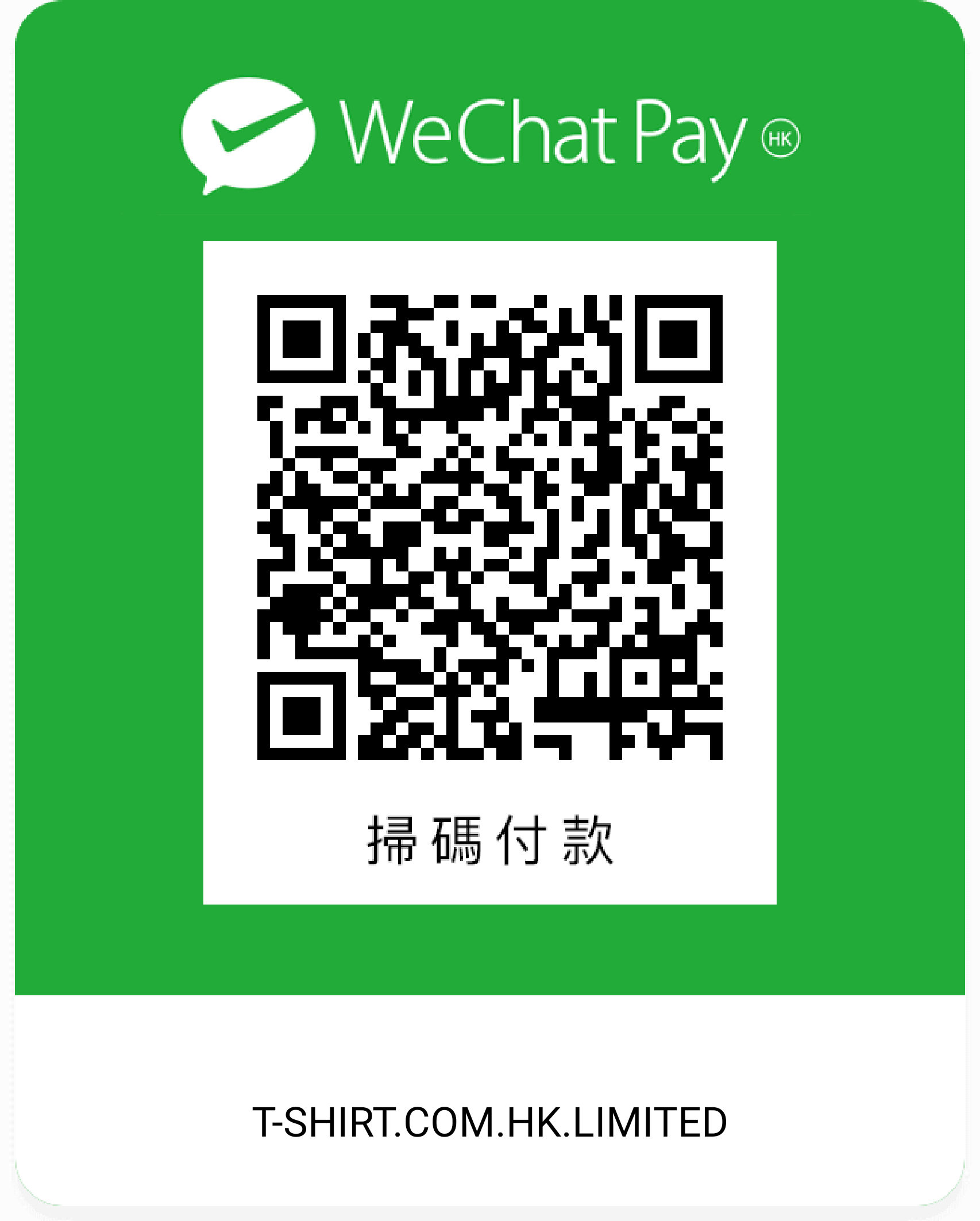 WeChatPay Payment Method