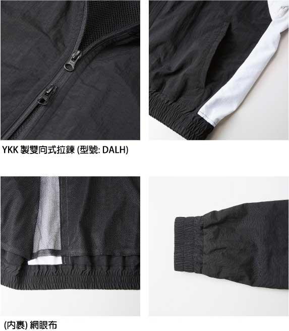 United Athle 7210-01 Nylon Waterproof Jacket (lining)
